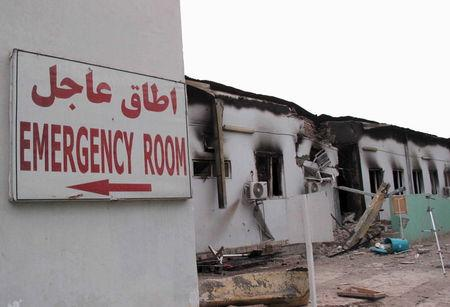 Damaged buildings are seen at the MSF hospital in Kunduz, Afghanistan