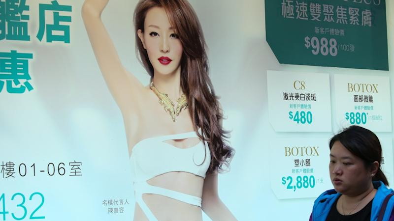 Despite deaths, still no action on Hong Kong beauty industry