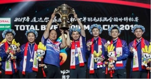 China Won   Victory Over Japan Regained Total Bwf Sudirman Cup  In The Final