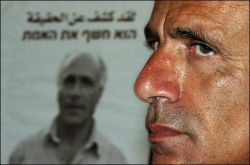 Mordechai Vanunu im April 2005