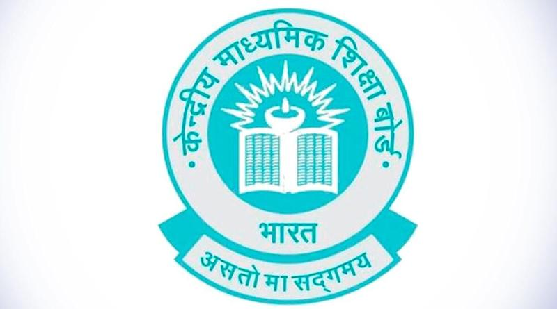 CBSE Class 12 Results 2020 Declared: Merit List Not to be Released This Year by Board