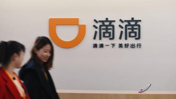 Didi raises gigantic US$5.5B round to fund international expansion and driverless tech
