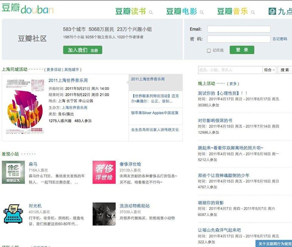 A screen grab of Douban's main page online. Photo: SCMP