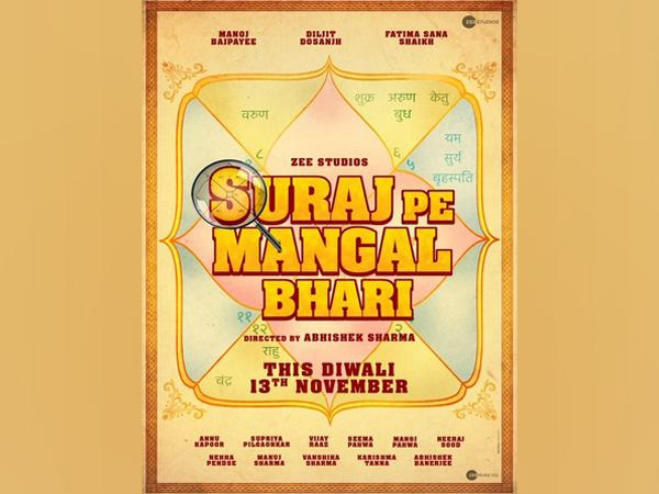 Poster of the film 'Suraj Pe Mangal Bhari' (Image Source: Twitter)