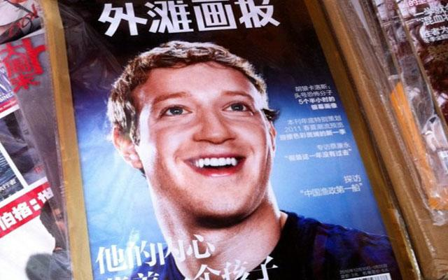Facebook Has No Plans to Launch in China