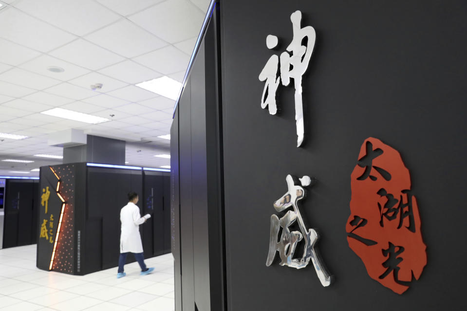 A worker monitors the Shenwei (Sunway) TaihuLight supercomputer at the National Supercomputer Center in Wuxi in eastern China's Jiangsu province on Aug. 29, 2020. The Biden administration has added seven Chinese supercomputer research labs and manufacturers to a U.S. export blacklist in a spreading conflict with Beijing over technology and security. (Chinatopix via AP)
