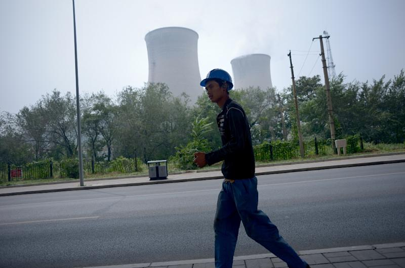 The last large coal-fired power plant in Beijing has suspended operations, with the city's electricity now generated by natural gas