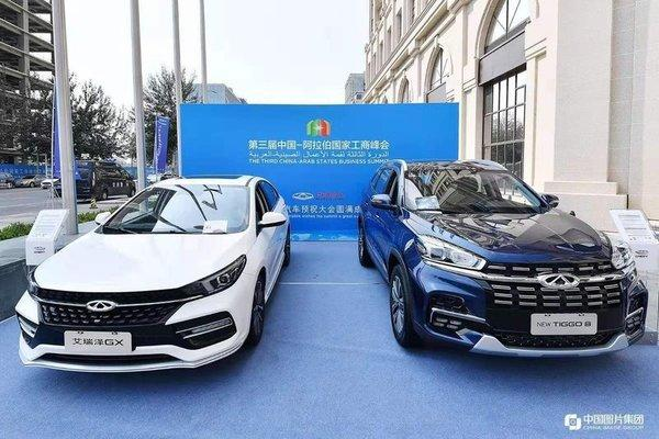 Xinhua Silk Road: Chery brings new products to the Third