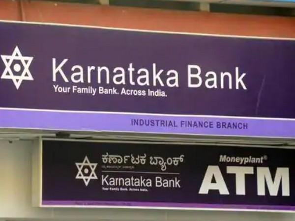 IL&FS Transportation Networks had availed credit facilities from Karnataka Bank in 2016