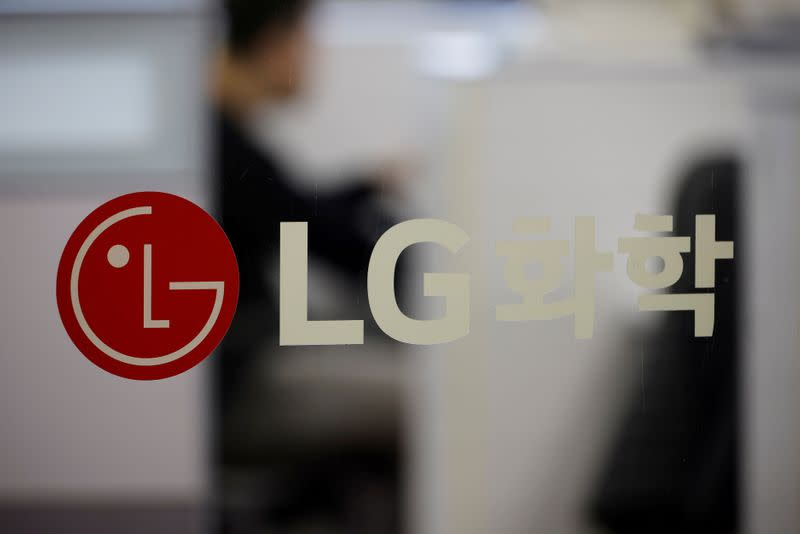 FILE PHOTO: The logo of LG Chem is seen at its office building in Seoul