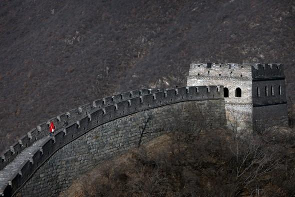 The iconic Great Wall of China 'is collapsing'
