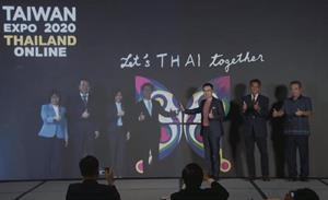 Taiwan Expo 2020 in Thailand goes physical and virtual lively