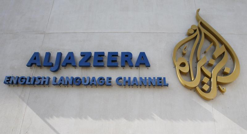 File photo of the logo of Qatar-based Al Jazeera satellite news channel in Doha