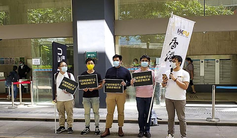 Members of the newly formed Hong Kong Financial Industry Employees General Union. Photo: Handout.