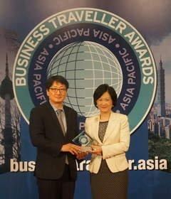"Incheon International Airport's Duty Free ""AIRSTAR Avenue"" Wins ""World's Best Duty Free Award"""