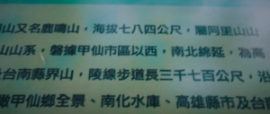 The Chinese portion of the sign looked completely normal. (Screengrab from video)