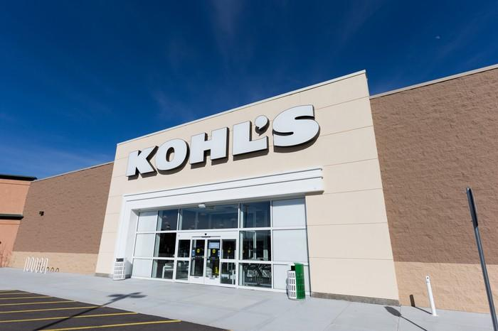 The entrance to a Kohl's department store