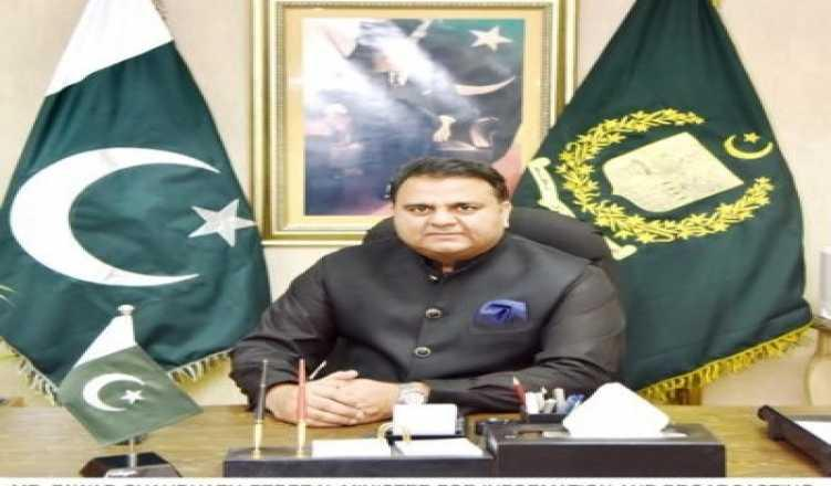 Pakistan Science Minister gets trolled on claims of sending 'Hubble' to space