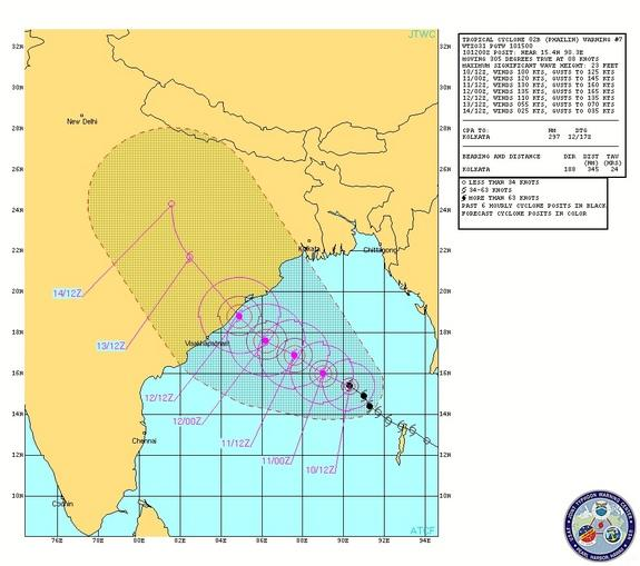 The projected path of Tropical Cyclone Phailin towards India as of 11:30 a.m. ET on Oct. 10, 2013.
