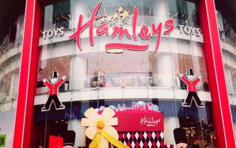 Toy retailer Hamleys moves into the Chinese market  - Credit: Getty