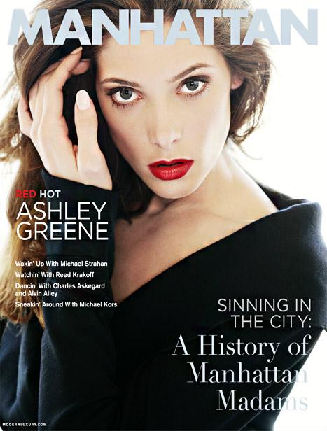 """Ashley Greene on Relationships: """"I Need Someone Who is Strong But Supportive"""""""