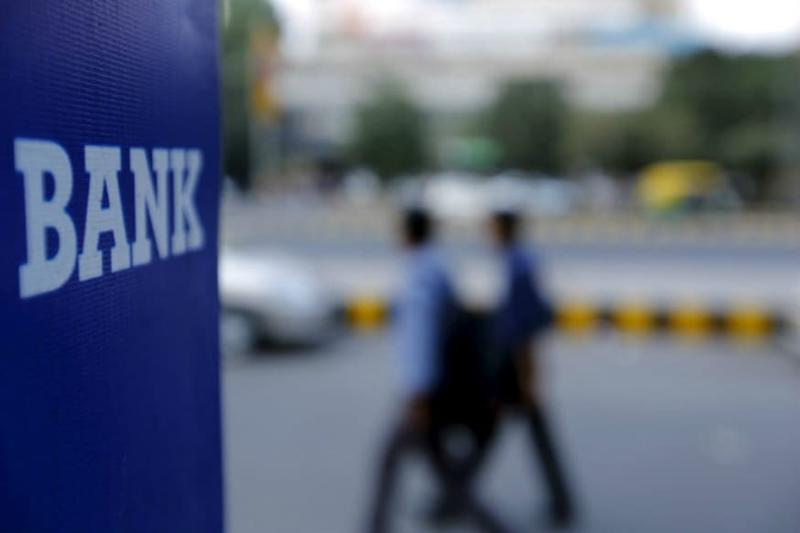 India Plans to Reduce Number of State-owned Banks to Just Five: Report