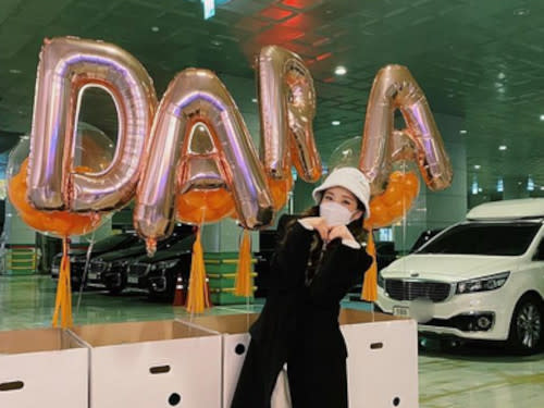 Sandara is also known by her stage name Dara