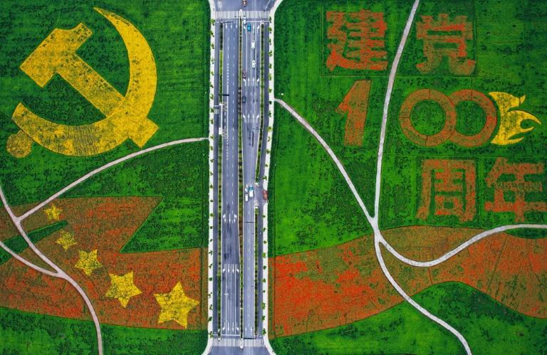China has commemorated the 100th anniversary of the party with a flower display in the eastern city of Hangzhou