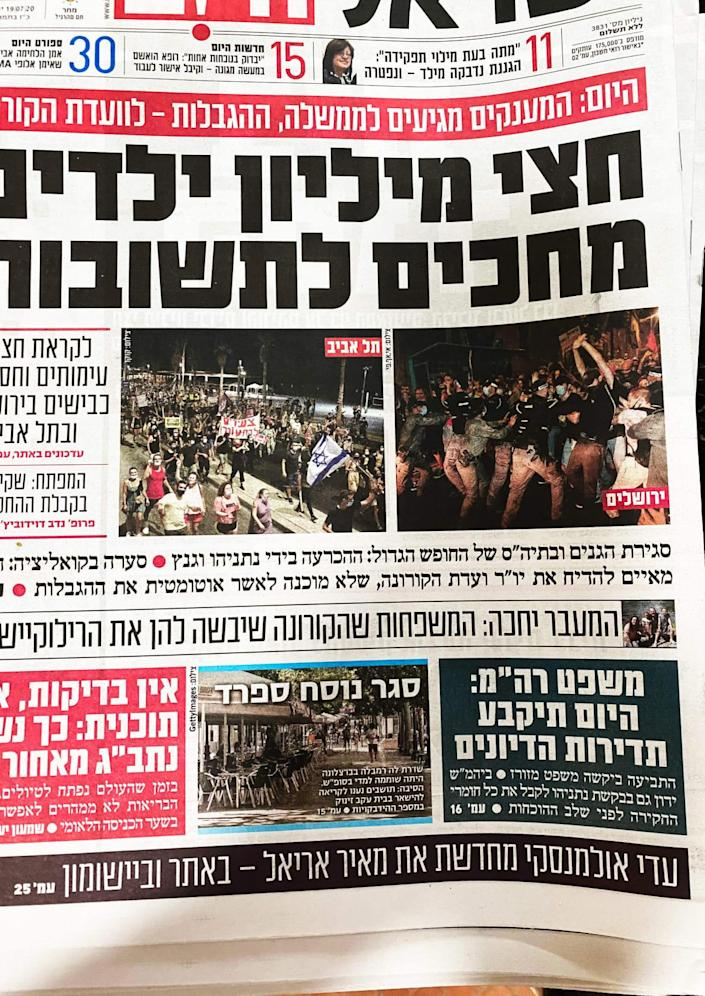 """<div class=""""inline-image__caption""""> <p>The front page of Sunday's Israel Hayom, a free newspaper established by Las Vegas mogul Sheldon Adelson to support Netanyahu. Headlines include: """"HALF A MILLION KIDS ARE WAITING FOR ANSWERS,"""" """"No tests, no plan,"""" and """"The PM's trial: today the pace of hearings will be decided.""""</p> </div> <div class=""""inline-image__credit""""> Noga Tarnopolsky </div>"""
