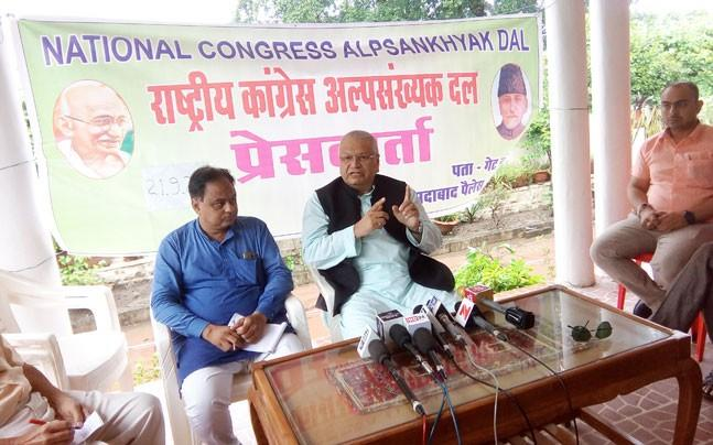 <p>Sher Khan announced the formation of party for minorities that will try to unite Muslims across the country.</p>