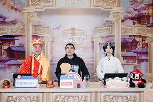 James Liang, Trip.com Group chairman and co-founder, (left) hosts the BOSS Live broadcast on October 29