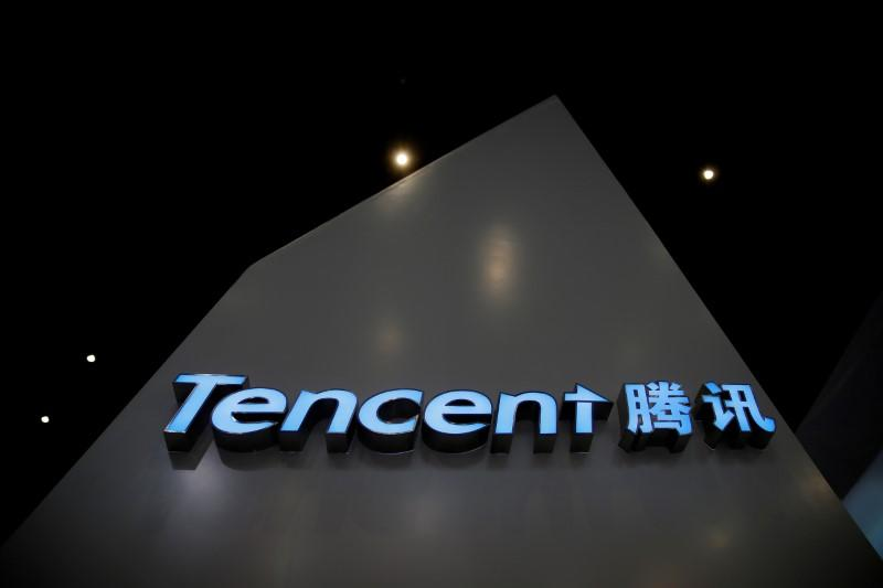FILE PHOTO: A sign of Tencent is seen during the third annual World Internet Conference in Wuzhen town of Jiaxing