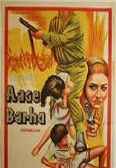 The very subject of a widow finding solace and companionship in a young man was certainly ahead of its time. Kudos to Yeshwant Pethkar for attempting it. Khursheed's music would keep you invested long after the movie is over.