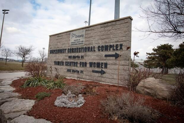 The Maplehurst Correctional Complex, in Milton, Ont., has seen 116 inmates and 59 staff test positive for COVID-19 since Feb. 3, 2021.