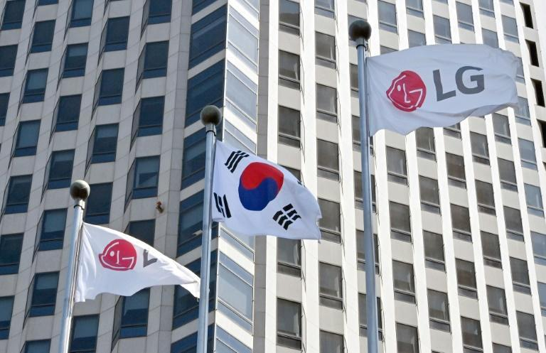 South Korean appliance giant LG also forecast a big jump in Q1 operating profit