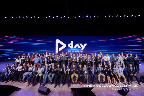 Ping An Cloud Accelerator Celebrates 1st Cohort Achievements at D-day Event and Empowers Global Startups for Accelerated Growth