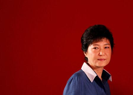 FILE PHOTO - File picture of Park Geun-hye attending a national convention of the ruling Saenuri Party in Goyang
