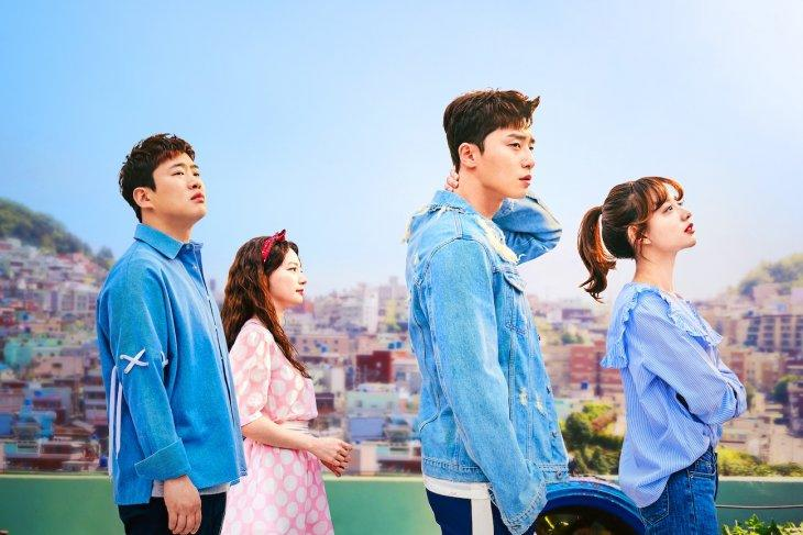 Fight for My Way (HO/Netflix)