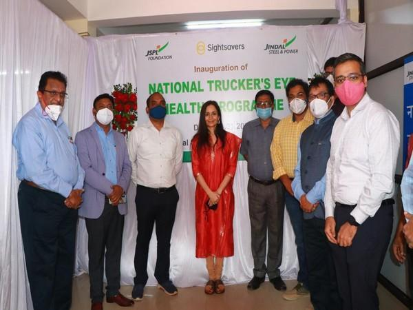 The programme was inaugurated by Chairperson of JSPL Foundation Shallu Jindal (in centre) at the company's Angul integrated steel plant