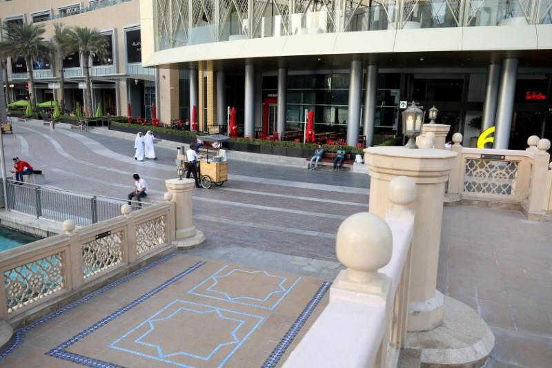 UAE announces overnight curfew for weekend deep clean