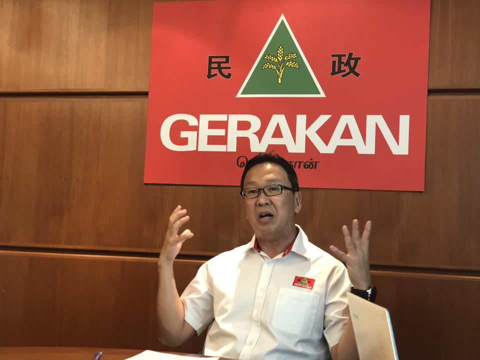 Gerakan president Datuk Dominic Lau had said that the party's focus is to get back to winning formula in Penang after he received a letter of acceptance on the party joining PN by coalition chairman and Prime Minister Tan Sri Muhyiddin Yassin on February 11.  — Picture by Pern Kuan Keong