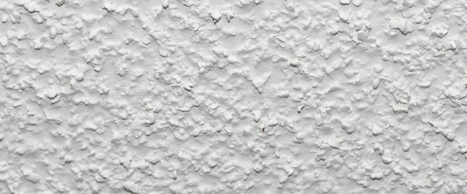 <cite>NC_1 / Shutterstock</cite> <br>Your ceiling looks like stale popcorn now.