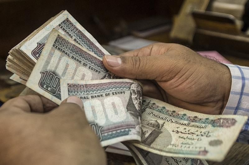 Cairo has been struggling to boost its foreign currency reserves in the political and economic turmoil that has followed the January 2011 uprising that toppled former ruler Hosni Mubarak