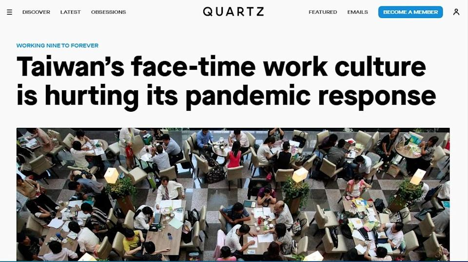 Going fully remote proves to be a big adjustment for many large firms in Taiwan. (Screengrab of Quartz article)