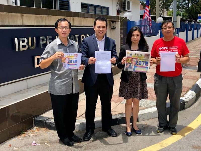 Chong (second from left) today lodged a report at the Ipoh police district headquarters on the RM16 billion reported missing by Finance Minister Lim Guan Eng. — Picture courtesy of Chong Zhemin