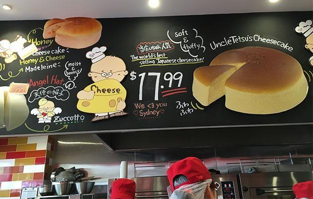 The famous cheesecake costs $17.99. Photo: Yahoo7 Be