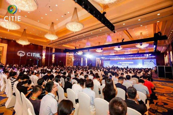 The Conference of Internet of Things for Industry and Energy kicked off in Wenzhou