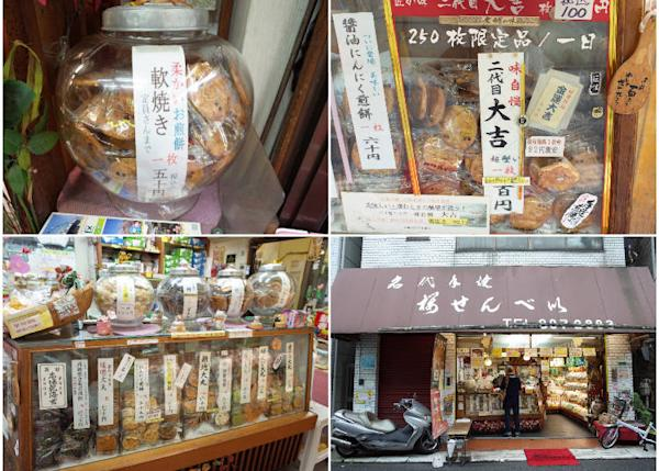 In addition to the standard soy-sauce flavor, other senbei flavors are also available such as curry, shrimp, garlic, and sugar. The shop also has softer types of senbei that older people can enjoy as well as some types that are twice as hard as normal senbei.