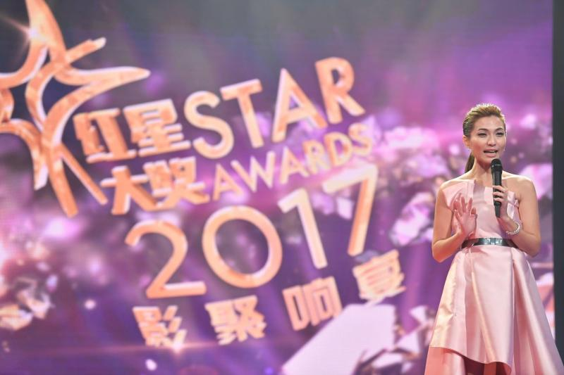 Star Awards 2017. (Channel 8 Facebook Page)