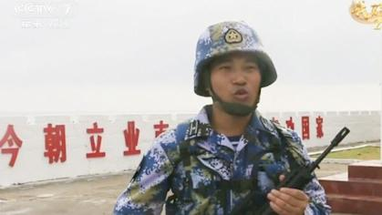 A 2018 CCTV image features a PLA soldier in a previous uniform on Fiery Cross Reef. Photo: CCTV